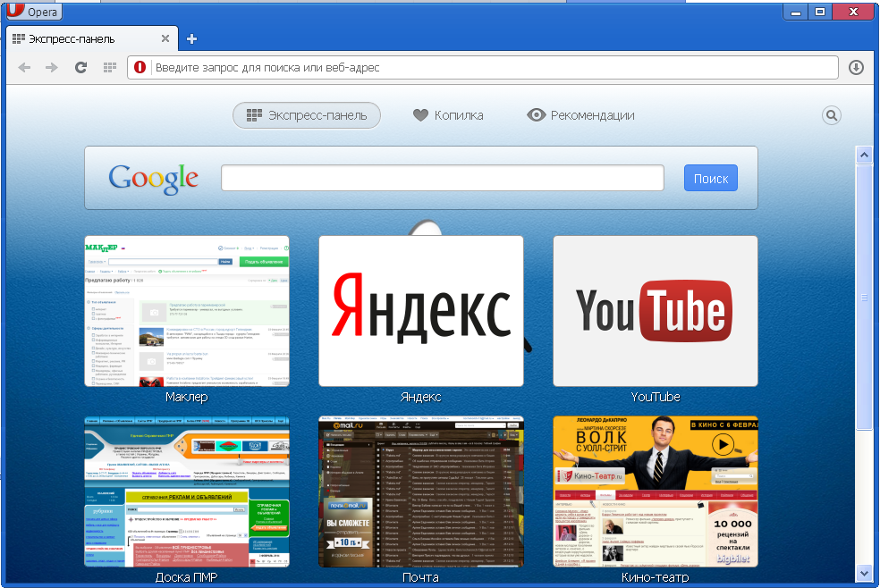 Браузеры для Windows 7: Opera