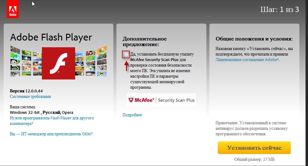 Флеш плеер для Windows 7