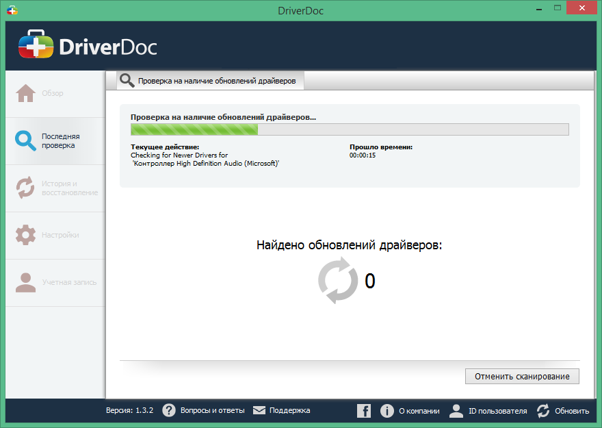 Программа driverdoc скачать бесплатные программы скачать фотомонтаж